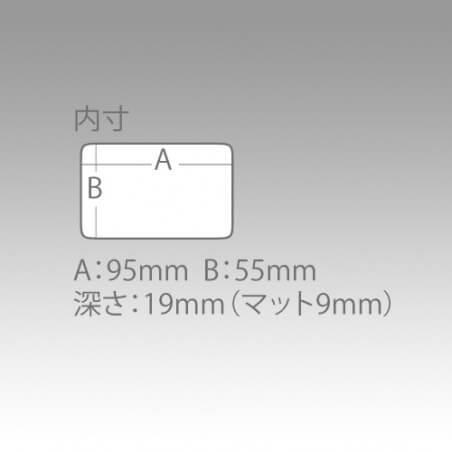 Grejæske SS (Slit-Foam) fra Meiho - 3